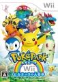 PokcPark Wii  Pikachu's Adventure
